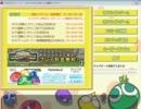 【ニコニコ動画】20111204もこう先生のニコ生「放送中」を解析してみた