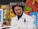 【笑っていいとも】タモリの地震速報 thumbnail