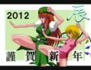 超ゲームオンチゆっくり魔理沙幕末旅(侍道4) 2周目 弐 thumbnail