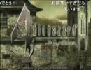 【ニコニコ動画】( ・´つ・`)ヤフミ、犯行予告で爆笑を解析してみた