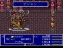 【ニコニコ動画】【けいおん!!】FF5の効果音でGO!GO!MANIACを解析してみた