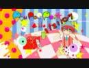 【オリPV すっぽんぽんで】PONPONPON【歌ってみた きゃりーあいあい】