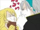 【手描き】ロックとセリスでキス唾