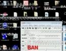 【ニコニコ動画】20111213もこう先生のニコ生「放送中」 2/2を解析してみた