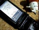 【ニコニコ動画】ニコニコ動画モバイル比較P905i,W52T[2007.12.01]を解析してみた