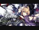 【SCL Project feat.VanaN'Ice】LAST COLOR【2012年3月21日発売】 thumbnail