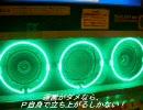 アイドルマスター 筐体撤去されたPの独り言(画質改善版)