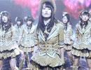 2012.02.08 on sale 3rd Single【MV】純情U-19 / NMB48 [公式] (Short ver.)