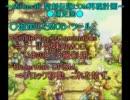 【Minecraft】聖剣LOM再現計画【ゆっくり実況】 補足回