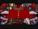 『バビロン』 を歌わせて頂きました。 灯油 thumbnail