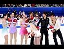 【ニース】日本フィギュア応援画像集【ワールド2012】