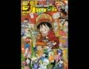 【週間】ジャンプ批評会【2012-0506号】 Part1 thumbnail