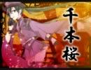 【the second half of 2011】ボカロ人気曲メドレー【合唱】 thumbnail