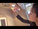 『古代ガラスを旅する世界』#1 上野由美子/宮本ロミナ