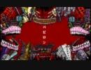 【灯油】 バビロン 【赤飯】 thumbnail