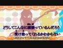 【ニコカラ】 Cookie Cooking 修正版 【On Vocal】