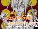 【ニコカラ】 ジェシカ (On Vocal) 【くるりんご】