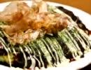 【ニコニコ動画】海鮮!山芋焼き♪ ~シーフードたっぷり!~を解析してみた