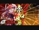 【戦国】オレカレ大戦【その70】 thumbnail