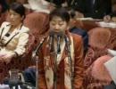 千葉法務大臣の拉致実行犯釈放嘆願書署名問題 thumbnail