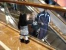 【ニコニコ動画】下りエスカレーターの客全員にバーイと言いながら手を振る幼女を解析してみた