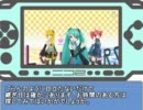 【Project DIVA Extend】驫麤~とりぷるばか-メイキング~【ゆっくり】