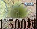 【ニコニコ動画】一般人の放射線被曝事故例 ブラジル・ゴイアニア、台湾マンション、他を解析してみた