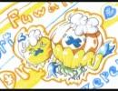 【ポケモンBW】頭文字統一パ 現在「フ」縛り 第68回【実況プレイ】