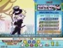 【ポップン】エレクトロスイングEX 4.5速 thumbnail