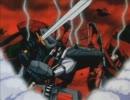 超獣機神ダンクーガ/バーニング・ラヴ