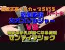 遊戯王裏CK5vs5大会パート6ゼンマイデッキ対忍風戦隊 thumbnail