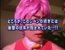 北郷のコスプレ thumbnail