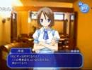 【ニコニコ動画】20120111もこう先生のニコ生「ギャルゲーをプレイする」①を解析してみた