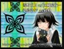 【ブリコン】ほうき星【高音質】 thumbnail