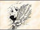 【初音ミク×太刀掛秀子】ほろほろ花の散る中で