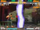 GAMER'S VISION ストⅢ 3rd ダッドリーvsリュウ 対抗戦 3/3