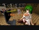 【Minecraft】楽園を開拓して大地主になる part9【ゆっくり実況】