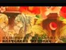雨夢楼 歌ってみた【雪鈴xてーくx 子瑩】 thumbnail