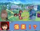 偶像機動隊 professional IDOL FILE2『力の代償』No.8 thumbnail