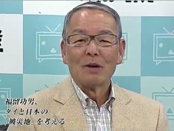 福留功男の画像 p1_30