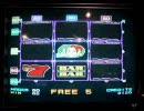 【メダルゲーム】ボーナススピンX 2007.12.02実施