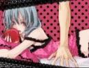 【UTAU】ロミオとシンデレラ【欲音ルコ】