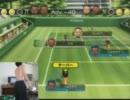 プロ相手にガチ勝負してみた。【Wiiスポーツテニス】 thumbnail