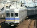 【走行音】南海6000系 北野田~新今宮