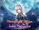 【巡音ルカ】 Moonlight Surfer 【石川セリ】
