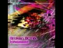 Broken 8cmix thumbnail