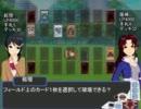 【ユギマス】アイドルマスター5D's第31話「合宿2日目」【修】