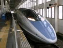 JR西日本500系新幹線走行音