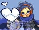 【薪宮風季】 WAVEFILE 【UTAU連続音カバー】