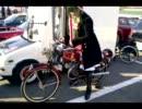 鍵山雛仕様の原動機付自転車を雛さんがエンジン始動する動画